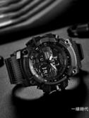 手錶多功能戶外男表學生雙顯夜光防水電子表青少年運動初中生手錶軍表【全館免運】