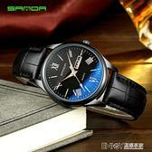 非機械錶手錶男防水學生韓版簡約潮流休閒石英時尚男士錶 溫暖享家