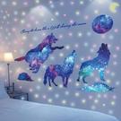 夜光貼3D立體墻貼紙貼畫臥室床頭背景墻面裝飾海報墻紙壁紙自黏夜光星星 【快速出貨】