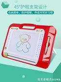 兒童畫畫板磁性彩色寫字板小黑板大號塗鴉板寶寶1-3歲2歲小孩玩具 igo漾美眉韓衣