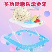 寶寶嬰兒童學步車6/7-18個月防側翻手推車可折疊帶音樂嬰兒車igo『小淇嚴選』
