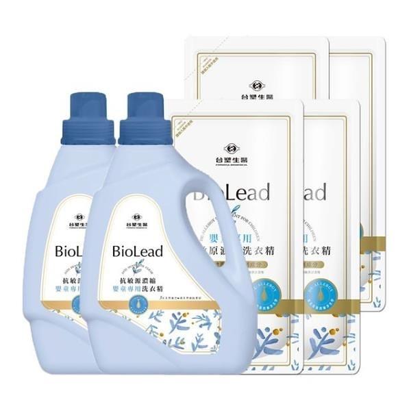 【南紡購物中心】《台塑生醫》BioLead抗敏原濃縮洗衣精 嬰幼兒衣物專用(2瓶+4包)