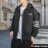 新款男士夾克青少年韓版潮流學生外套【探索者戶外】
