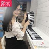 新年禮物-手捲鋼琴88鍵加厚折疊便攜式成人初學者入門級電子鋼琴WY