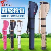 超輕!高爾夫球包 男女士槍包 可裝6-7支球桿 練習場便攜用品球袋 酷男精品館
