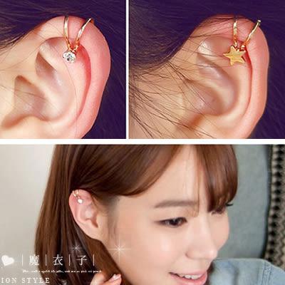 【Q20A61】魔衣子-氣質可愛單邊耳骨夾無耳洞耳環