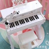 220V 兒童電子琴 女童孩鋼琴玩具可彈奏琴1-3-6歲禮物初學多功能仿真  LN3446【東京衣社】