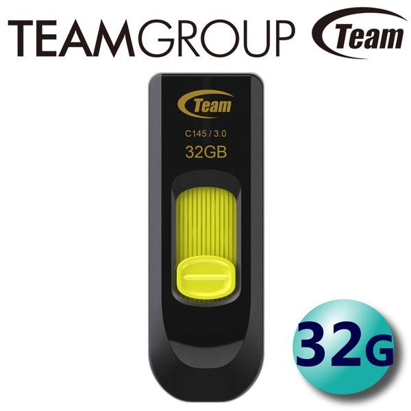 Team 十銓 32G 32GB C145 USB3.0 伸縮式 隨身碟