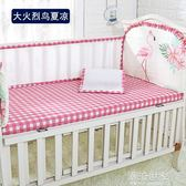 新生兒嬰兒床上用品兒童床圍嬰兒床圍夏季透氣五件套3D網夏涼床圍igo『小淇嚴選』