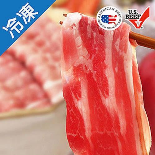 【超人氣商品】美國特選級牛五花肉片3盒(500G/盒)【愛買冷凍】