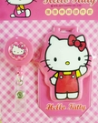 【震撼精品百貨】Hello Kitty 凱蒂貓~KITTY證件套組-粉招手
