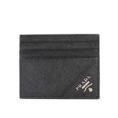 【PRADA】 銀logo卡夾(黑色) 2MC223 QME F0002