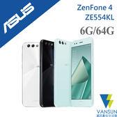 【贈Zenny傳輸線+LED隨身燈】ASUS ZenFone 4 ZE554KL 5.5吋 6G/64G  雙卡雙待智慧型手機 【葳訊數位生活館】