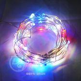 J-GUAN 七彩RGB LED 防水燈絲條-1000cm長 (USB) JG-SL1000R