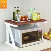 微波爐置物架 微波爐架子廚房用品落地式多層調味料收納架儲物架jy【快速出貨八折搶購】
