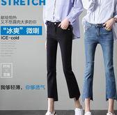 新款韓版破洞直筒寬鬆九分顯瘦微喇叭牛仔褲 GB5328『東京衣社』