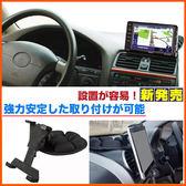 VIOS YARIS RAV4 ZenPad 3 8.0 note 8 HUAWEI MediaPad M3 M2華為平板電腦支架中控台衛星導航沙包車架沙包座