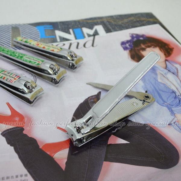 【DG242】不鏽鋼指甲剪 指甲銼刀 創意指甲剪 指甲鉗 小指甲剪 EZGO商城
