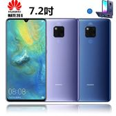 Huawei華為拆封新機 Mate 20x 6/128G 7.2吋 DUAL-SIM雙卡雙待 IP67防水 保固一年 盒裝完整