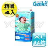 日本 nepia 王子 Genki 元氣超柔紙尿褲/黏貼型尿布 XL44片(4包/箱)