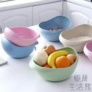水果盤家用菜籃子瀝水籃廚房洗米篩水果籃【極簡生活】