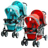 Baby Babe B329歐風雙胞胎推車/雙人推車- 紅/綠