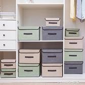 家用無紡布收納箱布藝儲物盒整理箱衣櫃可摺疊收納盒衣服儲物箱 樂活生活館