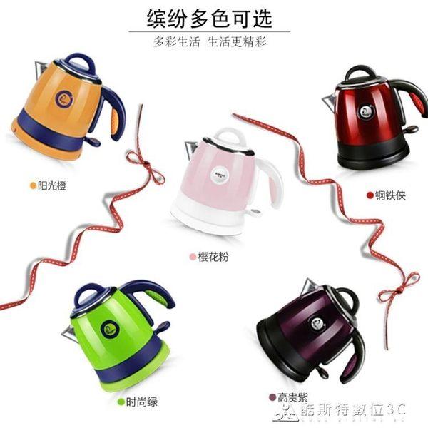 熱水壺 迷你電熱水壺0.8L容量小型燒水壺304不銹鋼旅行便攜 酷斯特數位3C 220v YXS