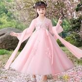 女童漢服古裝裙子秋裝兒童櫻花公主連身裙【聚可愛】