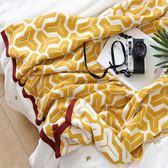 小清新幾何拼色純棉針織沙發毯北歐午睡毯沙發毯空調毯子薄毯線毯