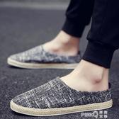 2020夏季新款懶人一腳蹬韓版潮流布鞋男士帆布鞋無后跟半拖鞋潮鞋 (pinkQ 時尚女裝)