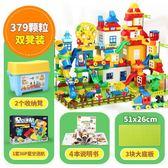 LEGO組裝積木兼容積木大顆粒城市益智拼裝插女孩男孩兒童玩具1-2-3-6周歲wy
