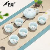 泡茶壺-豹霖龍泉青瓷功夫茶具套裝家用簡約現代泡茶杯茶壺景德鎮茶藝客廳 快速出貨