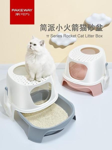 貓砂盆 TOMCAT貓砂盆全封閉抽屜式防外濺除臭貓屎盆超大號貓廁所貓咪用品 一木良品