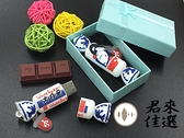 U盤128G隨身碟大白兔奶糖巧克力卡通可愛女生【君來佳選】