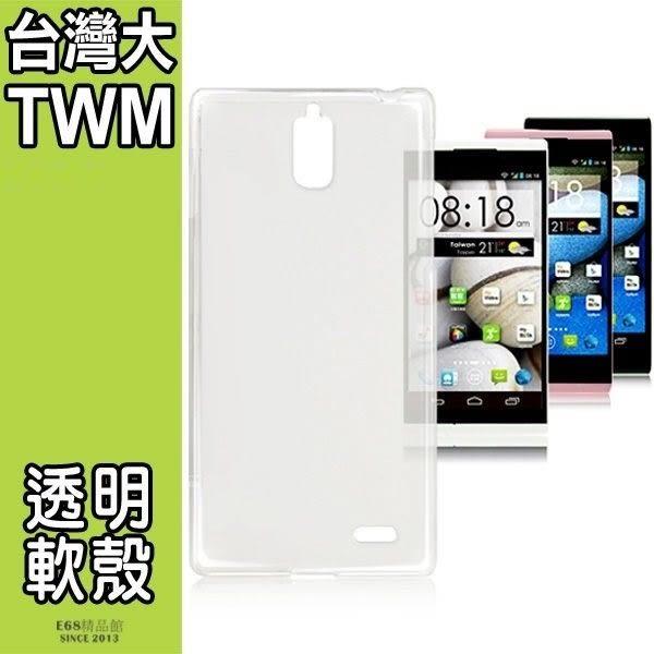 E68精品館 透明 軟殼 台灣大哥大 TWM Amazing X7 保護套 清水套 手機套 手機殼 矽膠套 軟套 保護殼