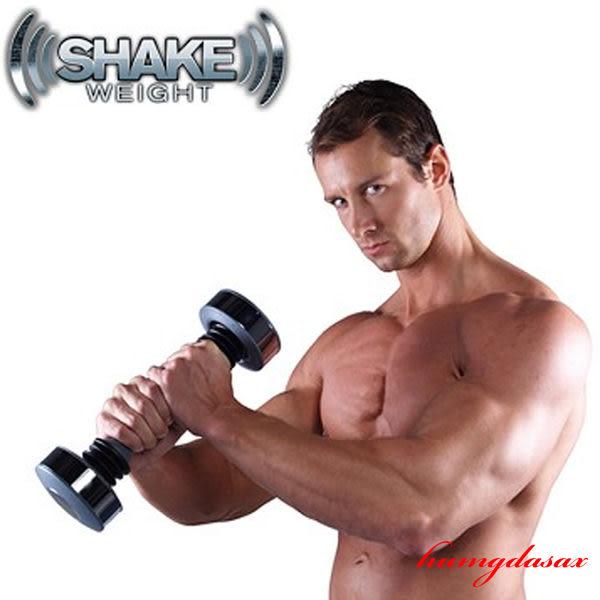 搖擺鈴Shake Weight(男版)效果為傳統啞鈴的四倍~七倍【3期0利率】【免運】