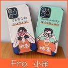 小米 紅米Note9 Pro 紅米Note10 紅米Note10 Pro JTV 彩繪殼 手機殼 全包邊 保護殼