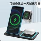 iphone12無線充電器適用于Apple watch蘋果12/11/XSMAX手表專用airpods Pro 8號店