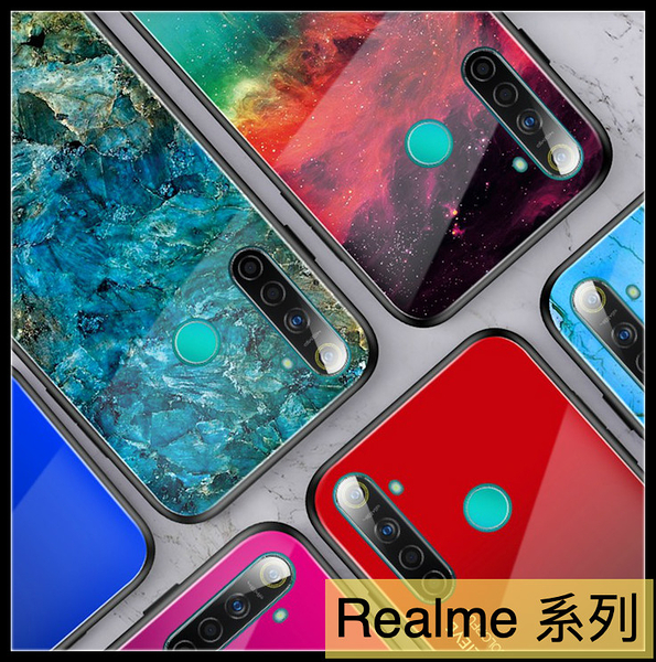 【萌萌噠】OPPO Realme 5 Pro 創意簡約大理石紋 裂紋 漸變色保護殼 全包軟邊 鋼化玻璃背板 手機殼