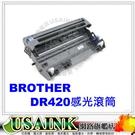 USAINK~BROTHER DR-420/DR420相容感光滾筒MFC-7360/MFC-7360N/MFC-7460DN/MFC-7860DW/DCP-7060D/HL-2220/HL-2240D/TN450