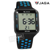 JAGA 捷卡 / M1179C-AE / 方型電子 計時碼錶 鬧鈴 防水100米 透氣運動 矽膠手錶 黑藍色 38mm