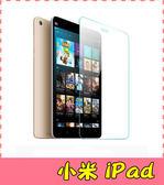 【萌萌噠】Xiaomi 小米平板 MI PAD (7.9吋)  超薄 9H 防爆 鋼化玻璃膜 高清防刮 防爆 螢幕玻璃膜