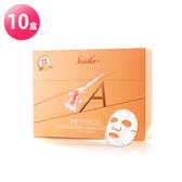 【Sesedior】金箔A醇緊緻面膜10盒