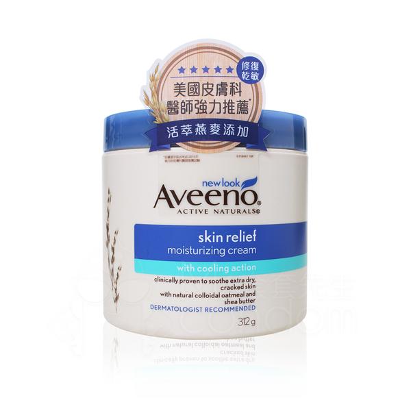Aveeno艾惟諾 燕麥高效舒緩潤膚霜 312g【套套先生】(保養/溫和/乳液/皮膚科醫生推薦)
