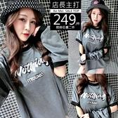 克妹Ke-Mei【AT62450】獨家制定,愛死了!剪口袖摟空字母印花T恤上衣