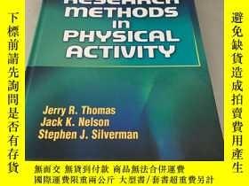 二手書博民逛書店Research罕見Methods in Physical Ac