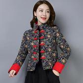 【免運】民族風女裝復古文藝盤扣上衣 加厚碎花棉衣短外套洋裝 隨想曲