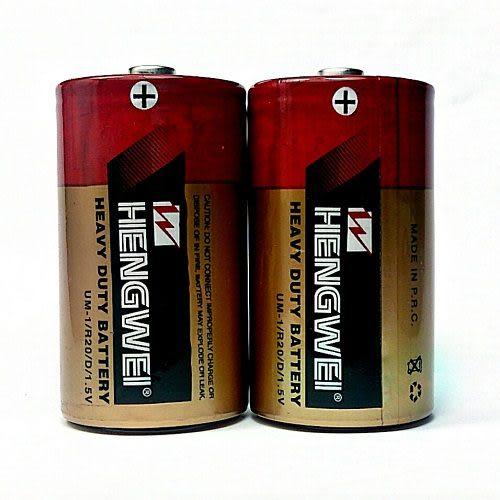 【我們網路購物商城】C-001A 無尾熊1號碳鋅電池-2入 電池