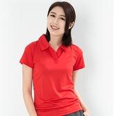 女款排汗POLO衫  CoolMax 吸濕快乾 機能涼感 舒適運動 紅色
